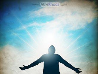 شعر عاشقانه درباره خدا - عطرخدا www.atrekhoda.com