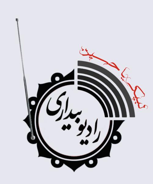[تصویر: logo_moharam.jpg]