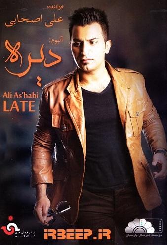 http://s5.picofile.com/file/8146862050/Ali_Ashabi_Dire_big_.jpg
