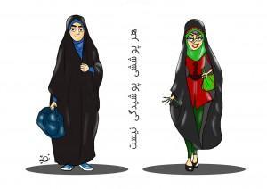 چادری بد حجاب