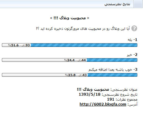 http://s5.picofile.com/file/8146968442/Screenshot_11_.jpg