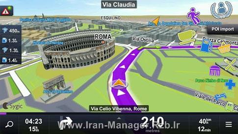 دانلود GPS Navigation 15.3.2 – بهترین مسیریاب اندروید + آفلاین