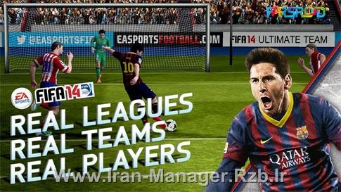 دانلود FIFA 14 1.3.2 Unlocked – بازی فیفا 2014 اندروید