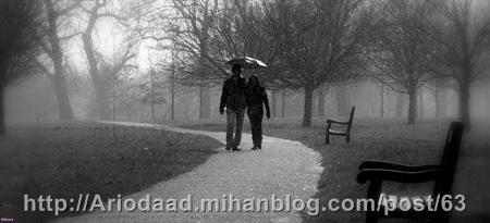 قدم زدن زیر باران تهران - آریوداد