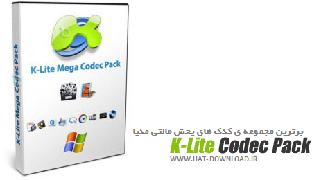 KLite Mega Codec برترین مجموعه کدک های پخش مالتی مدیا K Lite Codec Pack Update 10.8.2