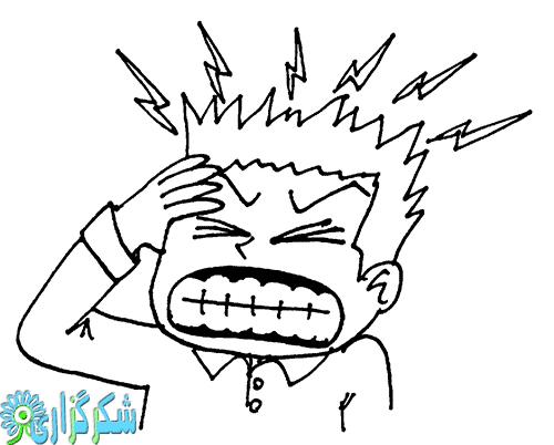صرع-بیماری-سردرد-درمان-صرع-علت-صرع-معالجه-صرع-شکرگزاری-داروی-صرع