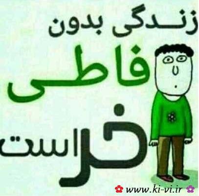 زندگی بدون ...