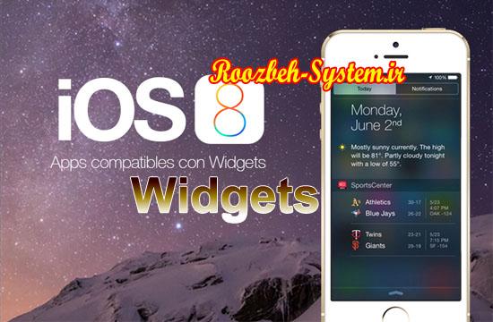 آموزش کامل و تصویری نحوه استفاده از ویجت در iOS 8 آیفون