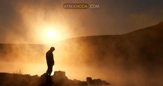 نامه خدا - عطر خدا www.atrekhoda.com