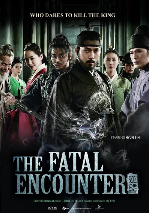 The Fatal Encounter 2014, دانلود فیلم The Fatal Encounter 2014, دانلود فیلم The Fatal Encounter 2014 با زیرنویس, دانلود فیلم The Fatal Encounter 2014 با لینک مستقیم, دانلود فیلم The Fatal Encounter 2014 با کیفیت 1080, دانلود فیلم The Fatal Encounter 2014 با کیفیت 720, دانلود فیلم The Fatal Encounter 2014 با کیفیت بلوری, دانلود فیلم The Fatal Encounter 2014 رایگان, دانلود فیلم برخورد مرگبار 2014, دانلود فیلم کره ای The Fatal Encounter 2014