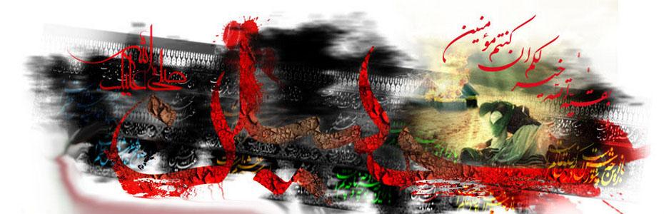 آلبوم جدید - وبلاگ رسمی محمد ظهرابی