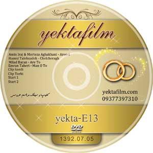 توضيحات yekta-E13