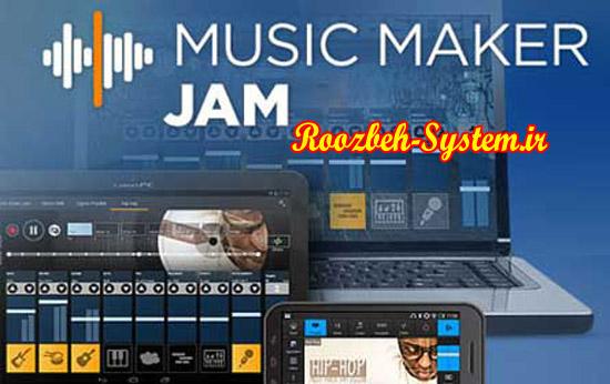 با گوشی اندرویدی خود موزیک بسازید + دانلود Music Maker Jam اندروید