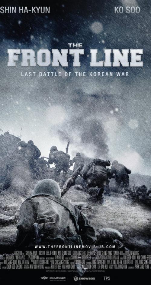 دانلود فیلم کره ای The Front Line 2011, دانلود فیلم کره ای The Front Line 2011 با لینک مستقیم, دانلود فیلم کره ای The Front Line 2011 با کیفیت بالا, دانلود فیلم کره ای The Front Line 2011 دوبله فارسی
