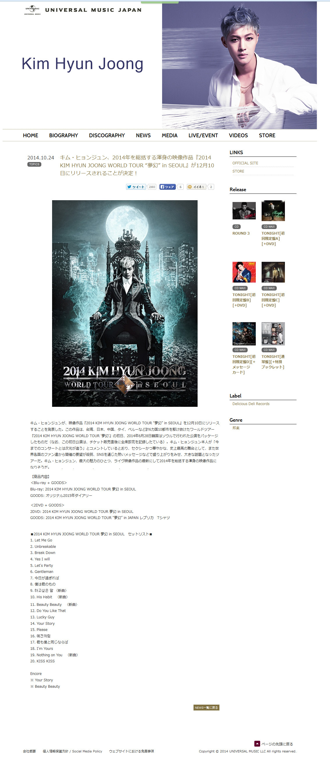 Info_KIM HYUN JOONG 2014 Phantasm in Seoul DVD & Blu-Ray