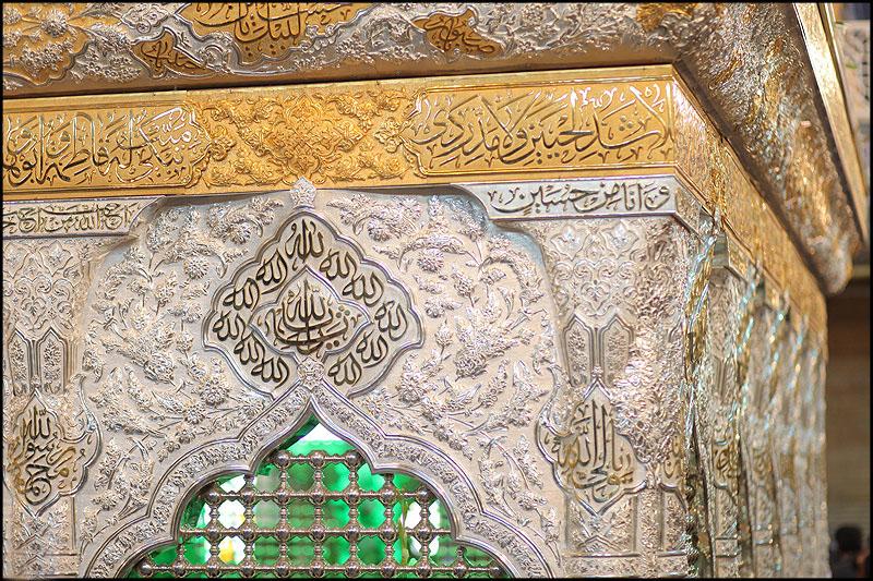 عکس و پوستر مذهبی با موضوع ضریح مطهر  و جدید حضرت امام حسین (ع)