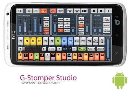 G Stomper Studio 3.1.1 نرم افزار ساخت موزیک G Stomper Studio 3.1.1 – اندروید