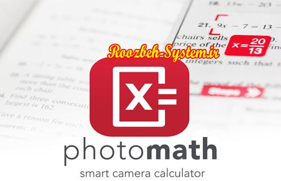 دانلود؛ حل معادلات ریاضی در کمتر از 5 ثانیه با نرم افزار PhotoMath