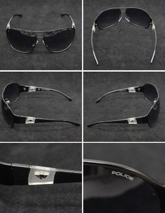 عینک پلیس | بیا TO عینک