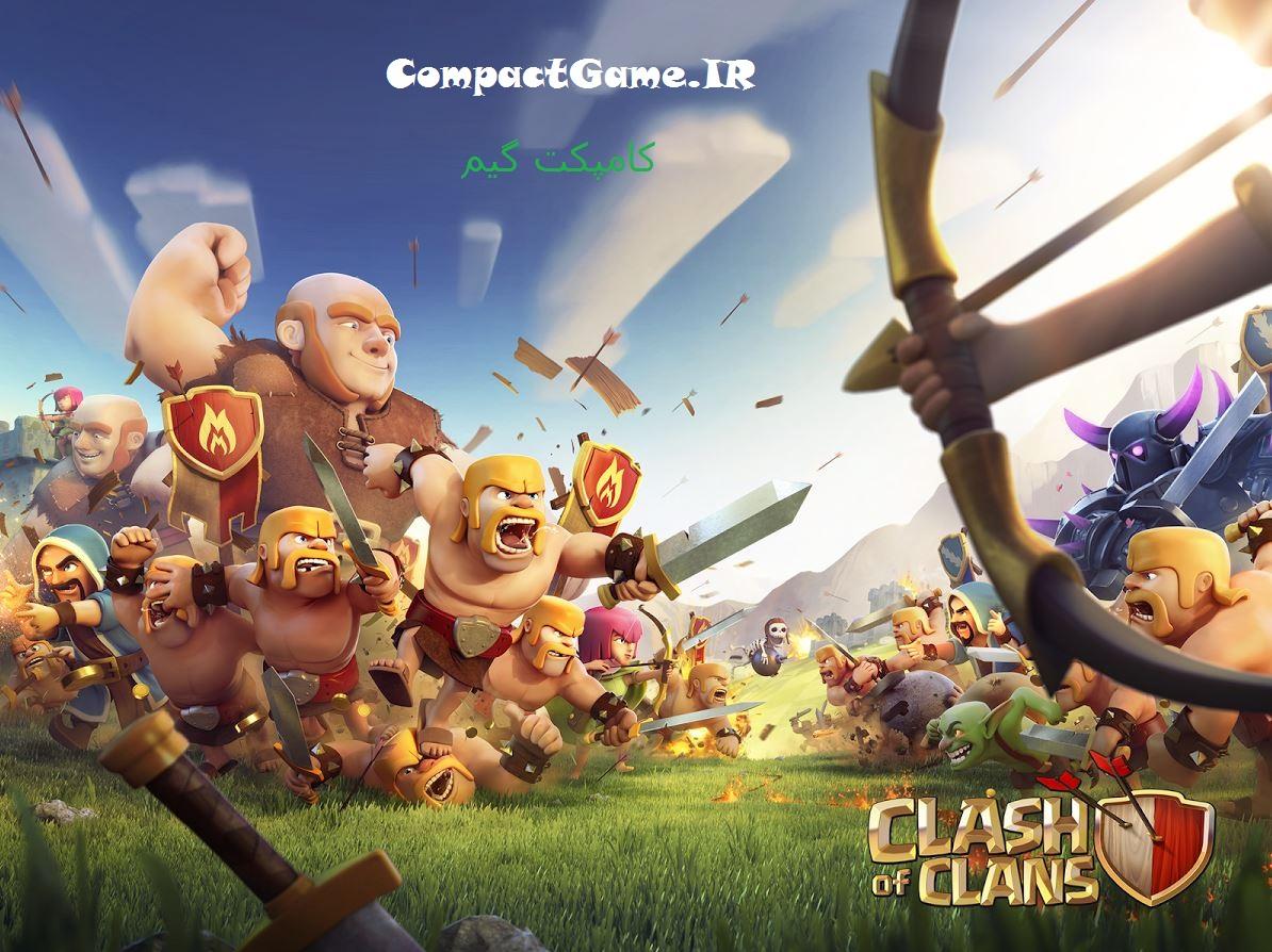 دانلود بازی clash of clans کامپیوتر