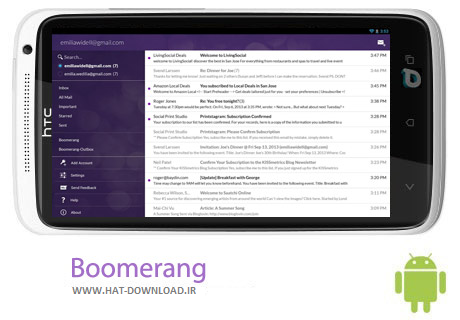 Boomerang 0.8.36 نرم افزار بومرنگ Boomerang 0.8.36 – اندروید