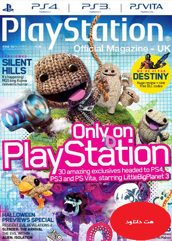 Official Playstation magazin UK 2014 nov  دانلود مجله Playstation Official Magazine UK – November 2014