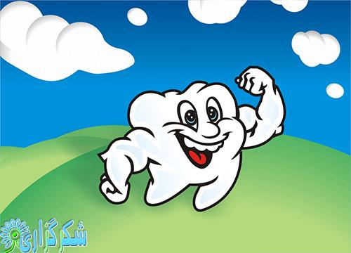 دندان-مراقبت از دندان ها-دندانپزشکی-عصب کشی دندان-مشکلات دندان در دوران بارداری