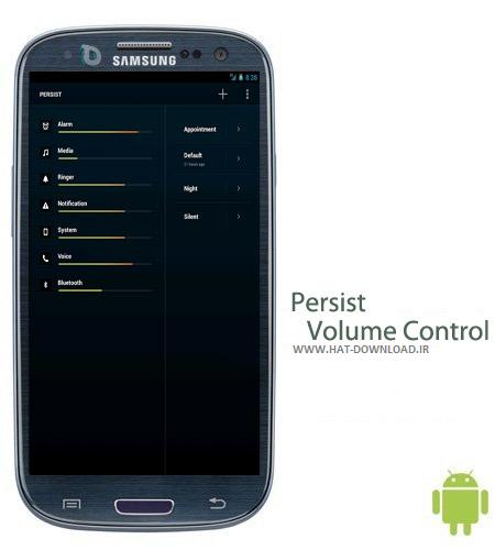 Persist Volume Control v3.23 نرم افزار مدیریت صدا Persist Volume Control v3.23 – اندروید
