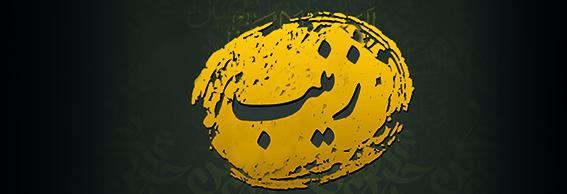 http://s5.picofile.com/file/8148468692/4.jpg