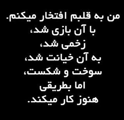 http://s5.picofile.com/file/8148473818/Sokhanan_Persian_Star_org_28.jpg