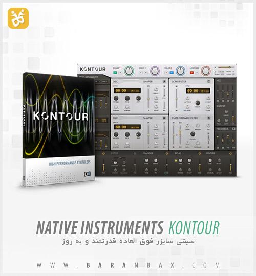 kontour دانلود VST سینتی سایزر Native Instruments Kontour
