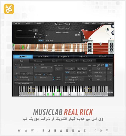 دانلود وی اس تی گیتار الکتریک MusicLab Real Rick