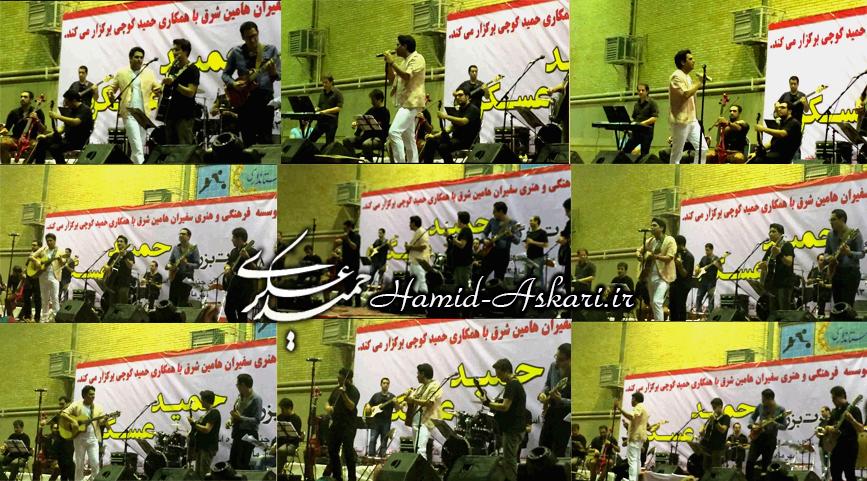http://s5.picofile.com/file/8148499326/film_concert_zahedan.jpg