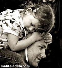 عکس پدر و کودک
