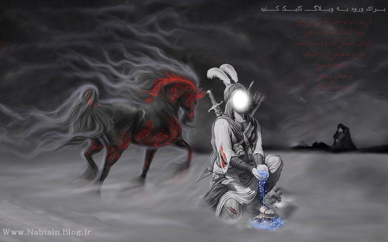 http://s5.picofile.com/file/8148538034/nabtarin_moharam.JPG