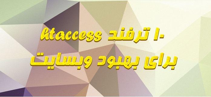 http://s5.picofile.com/file/8148554676/392876595.jpg
