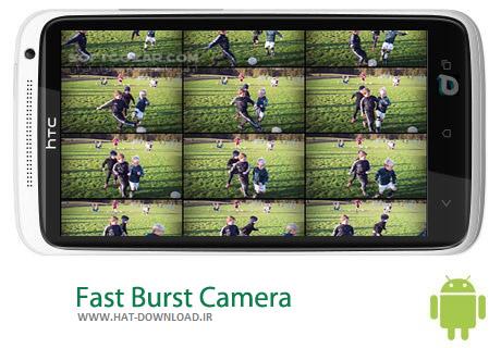 Fast Burst Camera 4.5.8 نرم افزار عکس برداری سریع Fast Burst Camera 4.5.8 – اندروید