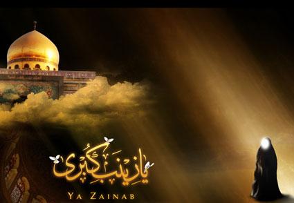 حماسه حضرت زینب (سلام الله علیها) از زبان رهبر انقلاب