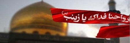 10 تا از بهترین اسامی دختران و پسران ایرانی