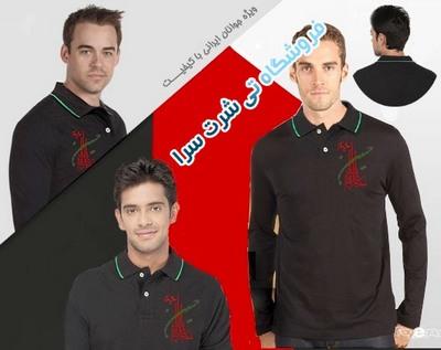 فروش لباس یقه دار مشکی محرم پسرانه طرح ساده شیک