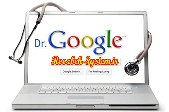 گوگل پزشک می شود؛ تشخیص سرطان، حمله قلبی، سکته مغزی