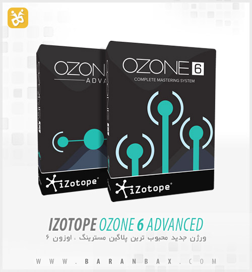 ozone 6 advanced دانلود ایزوتوپ اوزون 6 iZotope Ozone 6 Advanced