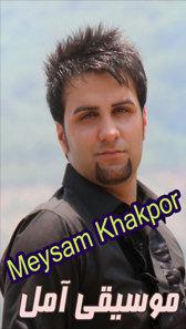 Meysam Khakpor