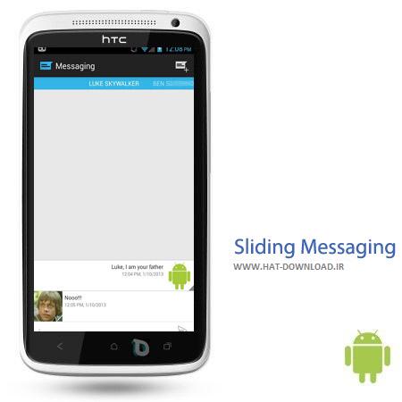 Sliding Messaging Pro 8.52 نرم افزار مدیریت اس ام اس Sliding Messaging Pro 8.52 – اندروید