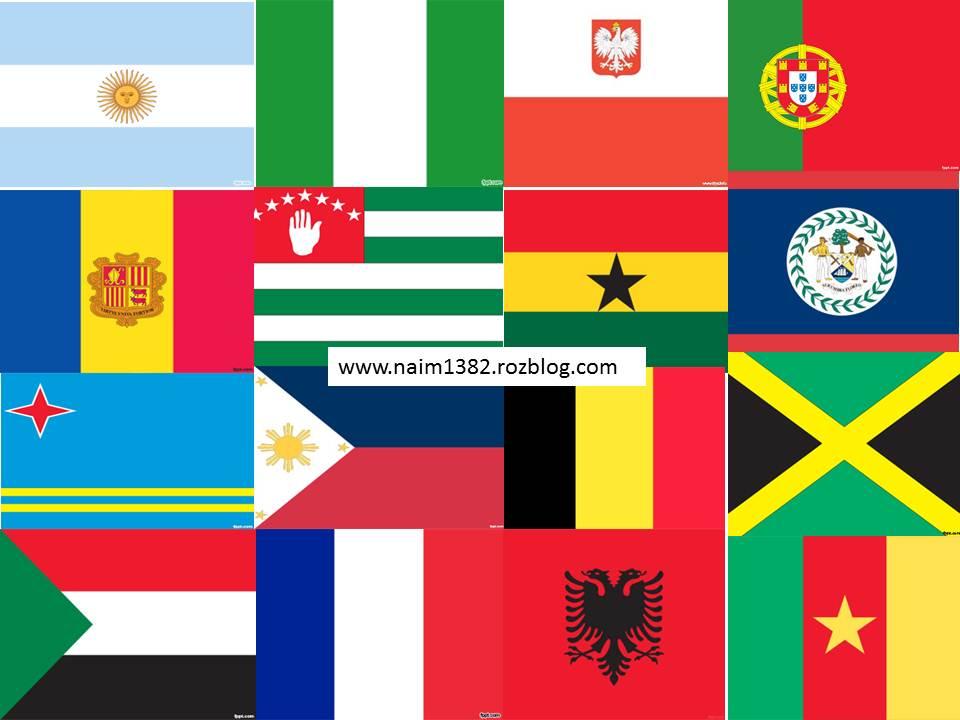 دانلود مجموعه 17 قالب پاورپوینت پرچم کشورها