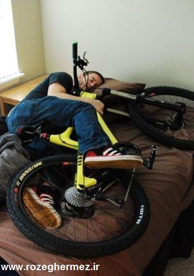 خوابیدن با دوچرخه