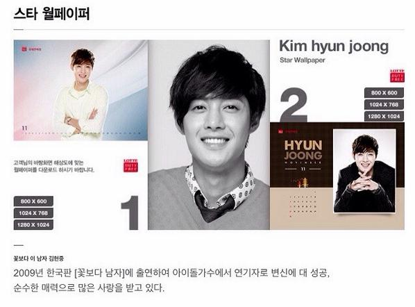 [Scan] Kim Hyun Joong In The November Issue Of The Journal THE LOTTE No. 72 [14.10.30]
