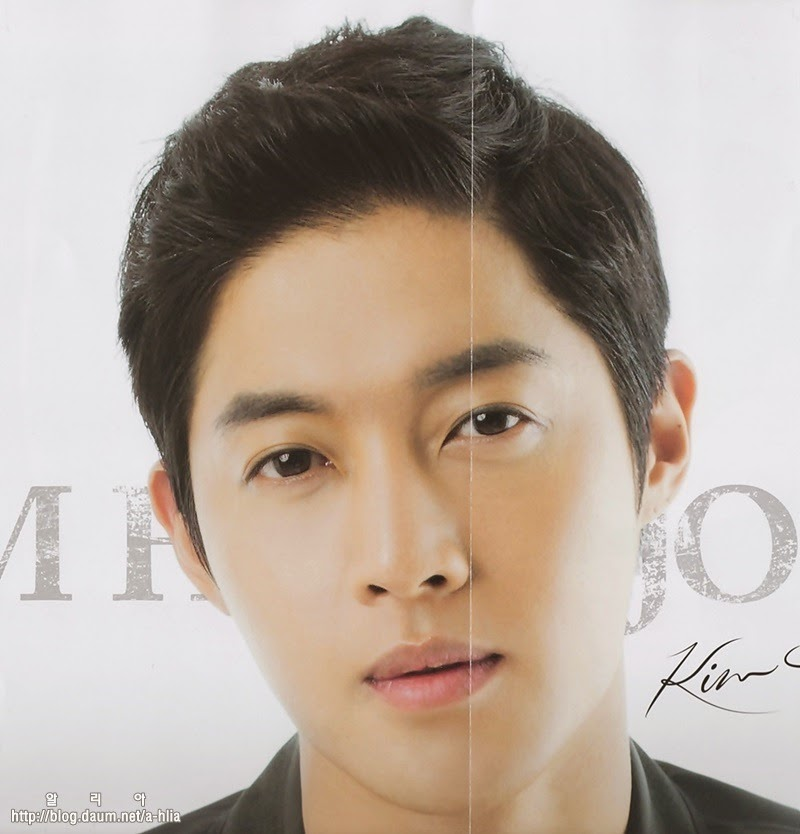 ahlia0606 Scan_Kim Hyun Joong - Featured on K-BOY Vol.14