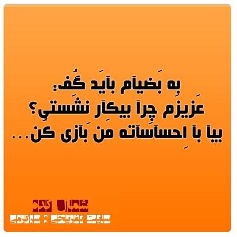 ax_tike_dar_8_.jpg