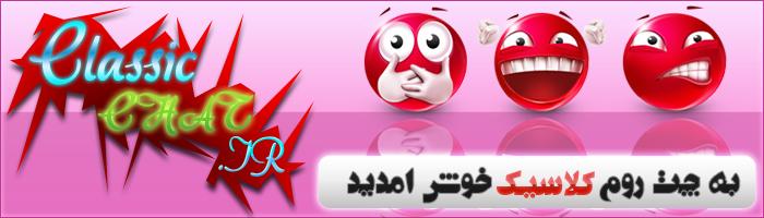http://s5.picofile.com/file/8149233618/%D8%AB%D9%82%D9%82%D8%AB.png